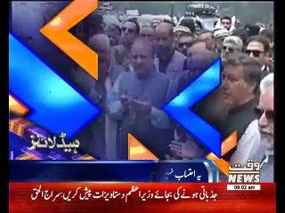 Waqtnews Headlines 09:00 AM 21 July 2017