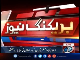 Daniyal Aziz media tak over Panama JIT case