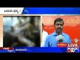 Karwar: 3 Die In LPG Gas Tanker Burst