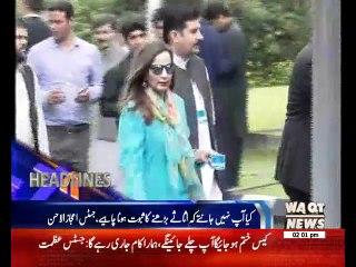 Waqtnews Headlines 02:00 PM 21 July 2017