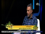 #ساعة_رياضة | الحلقة الكاملة | 7 - سبتمبر - 2014 لقاء خاص مع الكابتن - عبدالرحيم محمد