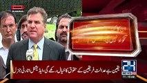 PML N leader Daniyal Aziz complete media talk - 21st July 2017