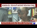 Kalasa Banduri Protests In Gadag With Protesters Shaving Their Heads