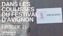 Dans les coulisses du Festival d'Avignon - La compagnie derrière toutes les compagnies. Épisode 11