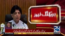 Breaking News - 21st July 2017 - 7pm.  Chaudhry Nisar decides to break silence on Sunday (23rd July) at 5pm.