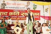 Kumar Vishwas Get Trolled in Live Sammelan on the name of Arvind Kejriwal and Aam Aadmi Party | Most Funny Kavi Sammelan