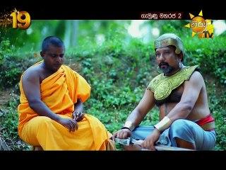 Gemunu Maharaja 2 - 21/07/2017 - 50
