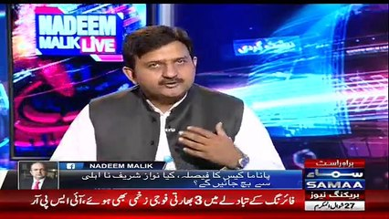 Nadeem Malik Live - 21st July 2017
