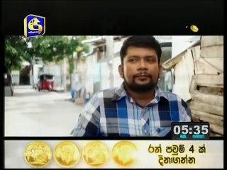 Hara Kotiya 21/07/2017 - 143