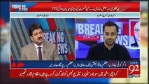 2003 Ke Program Me Danial Aziz Ne Hamid Mir Ke Program Me Break Ke Doran Kia Kaha... Hamid Mir