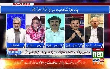 Nawaz Sharif in Medically  Unfit. Faisal Karim Kundi