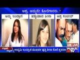 Indrani Mukerjea's Former Husband Arrested In Sheena Bora Murder Case