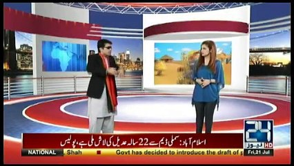 Kyun Kay Jamhooriat Hai - 21st July 2017