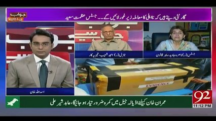 Jawab Chahiye - 21st July 2017