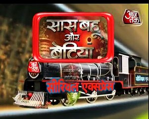 Bhaag Bakul Bhaag Jigna becomes monkey - OMG !