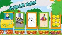 Para colorear de dibujos animados de color enseñar aviones de tren de coche tod