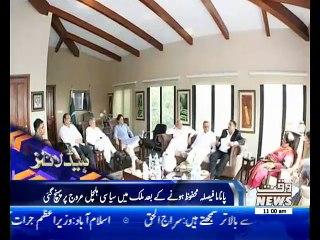 Waqtnews Headlines 11:00 AM 22 July 2017