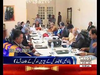 Waqtnews Headlines 01:00 PM 22 July 2017