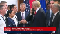 Iran - Etats-Unis: la Maison Blanche somme Téhéran de libérer des détenus américains