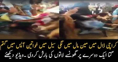 Latest Footage From Dolmen Mall Karachi