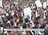 الشعب اليمني يحتشد في العاصمة صنعاء دعماً للأقصى