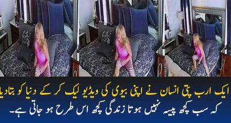 Billionaire Man Released her Wife's Secret Footage