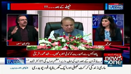 Live With Dr. Shahid Masood - 22nd July 2017