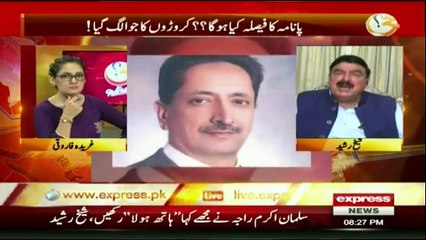 G For Gharida - 22nd July 2017