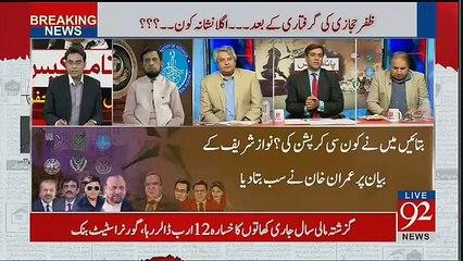 Zardari Shab Ne Agar  Nawaz Shareef Ko Is Waqt Rescue Kia Toh Wo Apni Party Ka Beragarakh Kardengay...Khawar Ghumman
