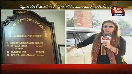 Parda Fash On Abb Tak – 22nd July 2017