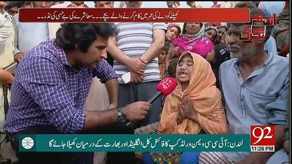 Andher Nagri - 22nd July 2017