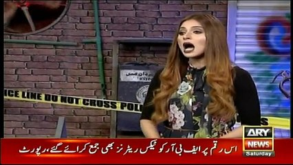 Jurm Bolta Hai - 22nd July 2017