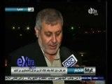#غرفة_الأخبار | مصر تعلن دخول اتفاق وقف إطلاق النار بين إسرائيل والفلسطينيين حيز التنفيذ