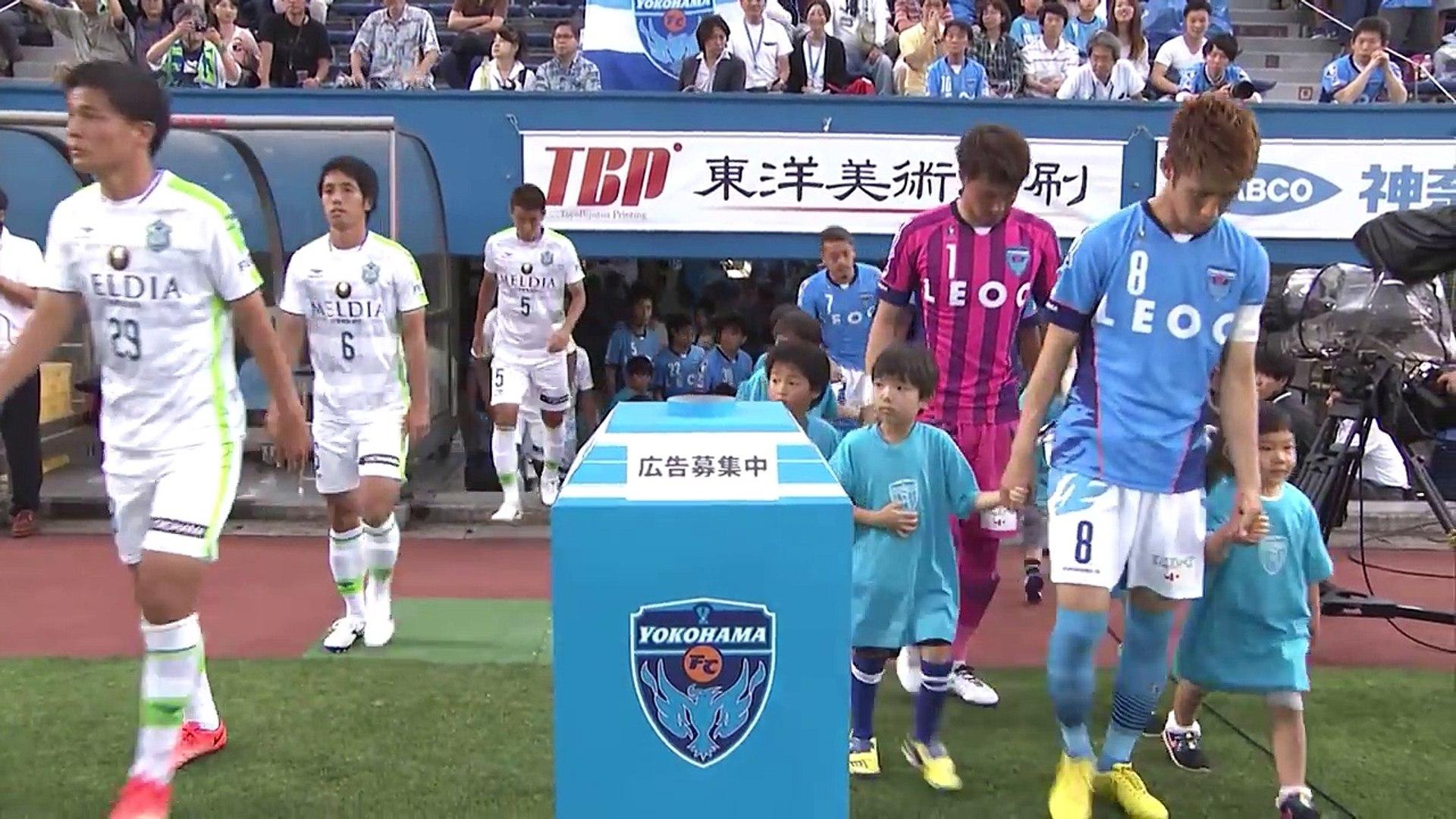【公式】ハイライト:横浜FCvs湘南ベルマーレ 明治安田生命J2リーグ 第20節 2017/6/25
