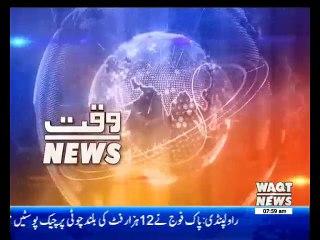Waqtnews Headlines 08:00 AM 23 July 2017
