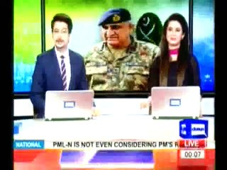COAS Gen Qamar Bajwa dines with family without any protocol