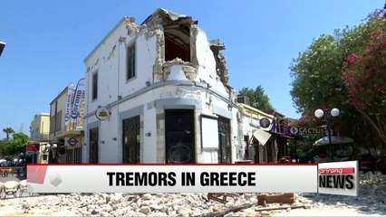 4.4M, 4.6M tremors hit eastern Greek island of Kos on Saturday night, after Friday's 6.7M earthquake