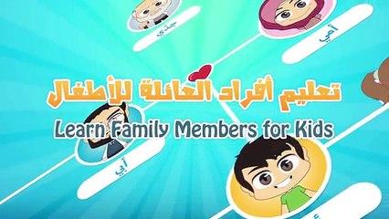 Arabe pour enfants Apprendre Enseignement de larabe pour les enfants