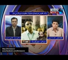 Issues Mustafa Jarwar  22th-July-2017