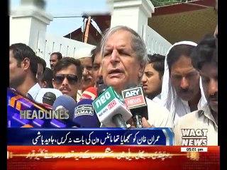 Waqtnews Headlines 05:00 PM 23 July 2017