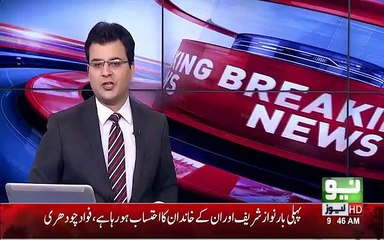 Breaking News: Famous Pakistani Singer Zain Ali Died