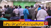 News Headlines - 23rd July 2017 - 6pm.  Journalists demonstrates against whom misbehaved with lady reporter in PIMS.