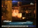 #أخبار_المحافظات | جولة في متحف توت عنخ آمون في شرم الشيخ
