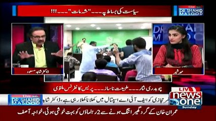 Live With Dr. Shahid Masood - 23rd July 2017