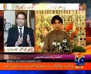 Naya Pakistan with Talat Hussain – 23rd July 2017