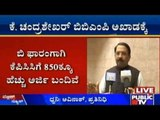 K. Chandrashekhar Starts Campaigning For BBMP Elections Without Submitting B-Form