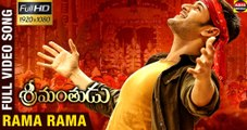 Rama Rama Full Video Song Srimanthudu Telugu Movie Mahesh Babu Shruti Haasan Devi Sri Prasad