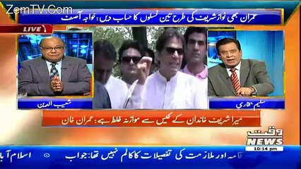 Takra On Waqt News – 23rd July 2017