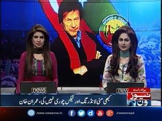 Anyone go London for investigation of money trail, Imran Khan