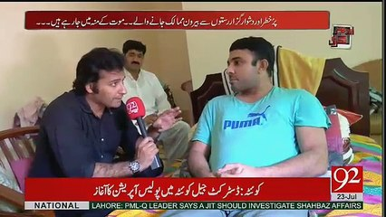 Andher Nagri - 23rd July 2017